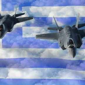 ΕΚΤΑΚΤΟ – Αμερικανικό Πεντάγωνο: «Η Ελλάδα στους πιθανούς αγοραστέςF-35»