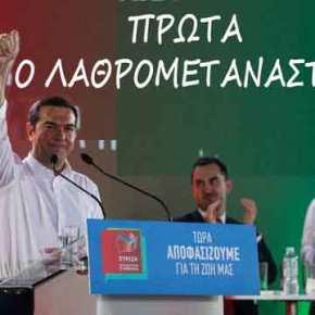 Σε προεκλογικό παραλήρημα ο Τσίπρας: «Τάζει» πολιτικό γάμο για ομόφυλα ζευγάρια & χιλιάδεςπροσλήψεις