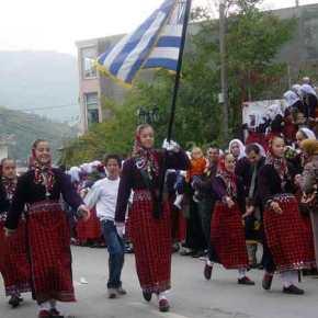 Συγκλονιστική η πρόεδρος των Πομάκων: «Είμαστε Έλληνες κι αυτό δεν αλλάζει, το DEB δεν μαςεκπροσωπεί»