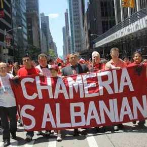 Στάζουν μίσος οι Τσάμηδες: Διεκδικούν εθνικά εδάφη & προκαλούν με παρέλαση στη Ν. Υόρκη – «Μας έσφαξαν οιΈλληνες!»
