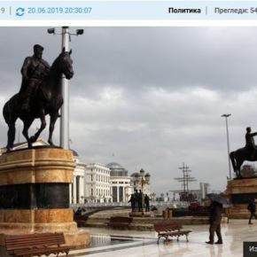Βουλγαρία: Οι 'Μακεδόνες' των Σκοπίων έφαγαν πλύση εγκεφάλου επί 4γενιές