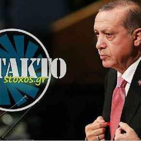 Ερντογάν: «Ο Μακρόν είναι ατζαμής – Δεν δικαιούται να μιλά για την ΑνατολικήΜεσόγειο»