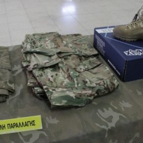 Προαιρετική, πριν την κατάταξη, χορήγηση ατομικών υλικών στους στρατευσίμους τηςΕΦ