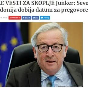 «Τα Σκόπια θα πάρουν ημερομηνία για διαπραγματεύσεις»- Γιουγκέρ