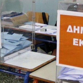 Αποτελέσματα δημοτικών εκλογών 2019: Η πρώτη εκτίμηση αποτελέσματος για όλη τη χώρα.Πατούλης στην Αττική, Μπακογιάννης στην Αθήνα, Ζέρβας σε Θεσσαλονίκη, Μώραλης στονΠειραι