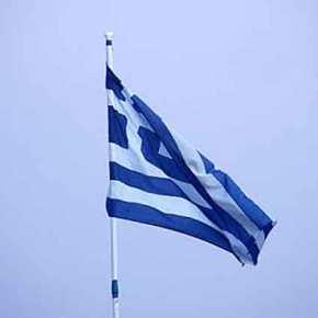 Ελλάδα η χώρα που συνέτριψε μια αυτοκρατορία, αντιστάθηκε στη μεγαλύτερη πολεμική μηχανή και κατέληξε χειρότερα από τουςηττημένους