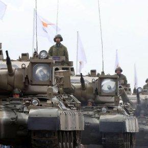 Τελεσίγραφο & τρίτο γεωτρύπανο στέλνει στην Κυπριακή ΑΟΖ η Αγκυρα -Σενάρια ανταρτοπoλέμου από ΕΦ & Ισραηλινούς κομάντο Εικόνες καιβίντεο.