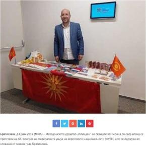 Ο σλαβομακεδονικός σύλλογος 'Ίλιντεν' με δικό του περίπτερο στην έκθεση τηςΣλοβακίας