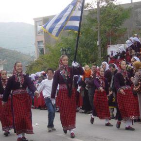 «Τάπα» Πομάκων σε DEB & Άγκυρα: «Δεν είμαστε Τούρκοι, έχουμε Ελληνική εθνική συνείδηση!» – Συγκλονιστικήεπιστολή