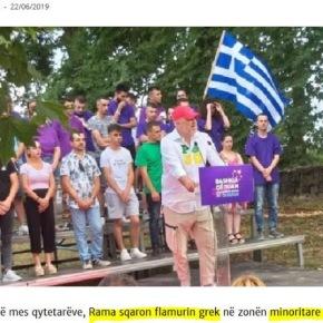 Φοινίκη:Ο Ράμα δίνει εξηγήσεις για την παρουσία της ελληνικής σημαίας στην ομιλίατου