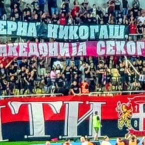 «Πάντα Μακεδονία, ποτέ Βόρεια», επιμένουν οιΣκοπιανοί