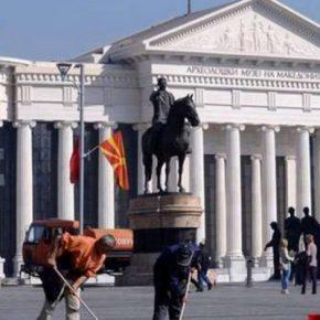 Σκόπια: Η πρώτη συνάντηση της Ομάδας Εμπειρογνωμόνων Ελλάδας-Β.Μακεδονίας