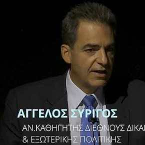 Άγγελος Συρίγος: «Η Άγκυρα θα προκαλέσει επεισόδιο τέλη Ιουνίου στην Κυπριακή ΑΟΖ & Σεπτέμβριο στοΑιγαίο»