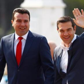 Σκοπιανά ΜΜΕ: «Στην βόρεια Ελλάδα υπάρχει «μακεδονική» μειονότητα – Το λένε και Έλληνεςεπιστήμονες»!