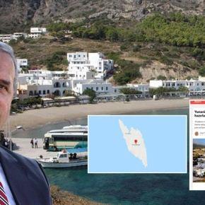 Οι Τούρκοι «βάζουν χέρι» στα Αντικύθηρα: Αίτημα για «άμεση κατάληψη του νησιού από τις τουρκικές ΕΔ» – Θέλουν δημιουργία ναυτικήςβάσης