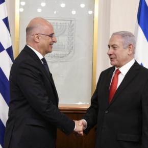 Δηλώσεις ΥΠΕΞ Ν. Δένδια για επίσκεψη στο Ισραήλ και επαφές με την πολιτειακή και πολιτική ηγεσία τηςχώρας