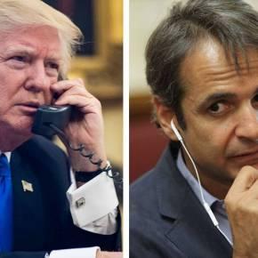 Τηλεφωνική επικοινωνία Μητσοτάκη – Τραμπ: Τι συζήτησε ο πρωθυπουργός με τον πρόεδρο τωνΗΠΑ