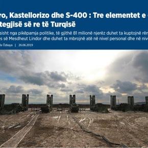 Κύπρος, Καστελλόριζο και S-400: Τρία στοιχεία της νέας μεγάλης στρατηγικής τηςΤουρκίας