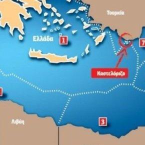 Η Άγκυρα προχωράει στην ανακήρυξη ΑΟΖ με την Λιβύη: «Η Κρήτη δεν έχειυφαλοκρηπίδα»!