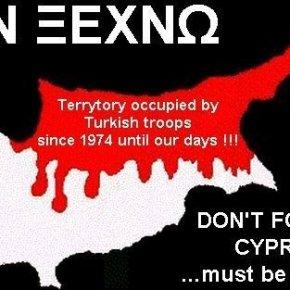 45 χρόνια από την τουρκική εισβολή- Η Κύπρος τιμά τους ήρωεςτης