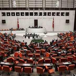 ΕΚΤΑΚΤΟ: Κινητικότητα στην Άγκυρα – Κοινό ανακοινωθέν από την τουρκική βουλή για την ΚυπριακήΑΟΖ!