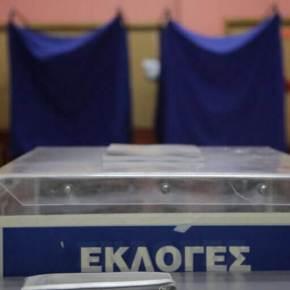 Που ψηφίζω στις βουλευτικές εκλογές 2019, πόσους σταυρούς βάζω, πόσοιεκλέγονται