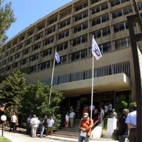 Οικονομική ανάκαμψη για τα Ελληνικά ΑμυντικάΣυστήματα