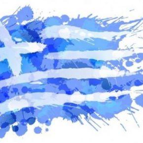 Το ελληνικό οικονομικό πρόβλημα θέλει καθαρές και ελληνικέςλύσεις…