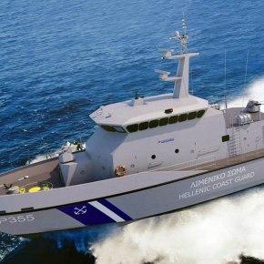 Ενεργοποιήθηκε το δικαίωμα προαίρεσης για το τέταρτο περιπολικό σκάφος P-355 τουΛΣ-ΕΛΑΚΤ