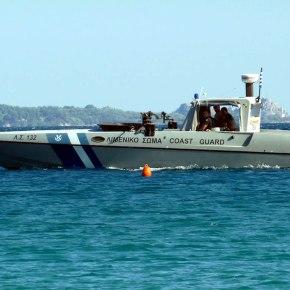 Προκηρύχτηκε πρόγραμμα προμήθειας υλικών και ανταλλακτικών για τα σκάφη τουΛΣ-ΕΛΑΚΤ