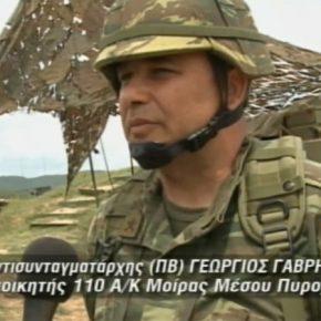 Βίντεο: Άσκηση «ΔΟΥΡΕΙΟΣ ΙΠΠΟΣ 2019» της 110 Α/Κ ΜΜΠ, στηνΑλεξανδρούπολη