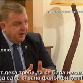 Κρασιμίρ Καρακατσάνοφ: Στην τελευταία απογραφή καταγράφηκαν Αρειανοί και Εσκιμώοι, όχι'Μακεδόνες'…