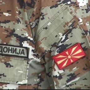 Σκόπια: Εντολή για αφαίρεση του ονόματος «Μακεδονία» από τις στρατιωτικέςστολές