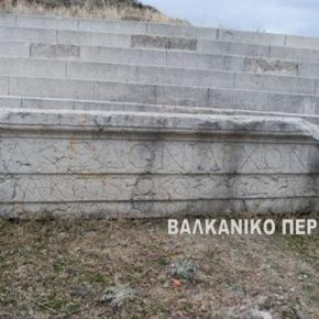 Να γιατί οι Έλληνες μιλούν για ελληνική Μακεδονία- Φωτό από την αρχαία πόλη στο ΙσάρΜαβρίντσι