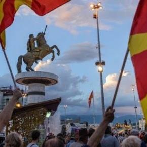 Και η ελληνική εθνική γιορτή θα εορτάζεται στη ΒόρειαΜακεδονία