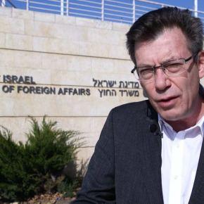 Κύπρο και καταδίκη των τουρκικών ενεργειών από Ισραηλινό ΥπουργείοΕξωτερικών