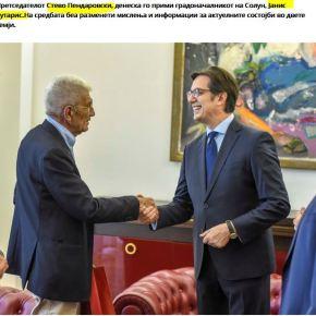 Σκόπια: Ο πρόεδρος Στέβο Πενταρόφσκι δέχθηκε τον Δήμαρχο Θεσσαλονίκης ΓιάννηΜπουτάρη