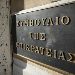 «Πράσινο φως» από το ΣτΕ για την εμβληματική επένδυση στοΕλληνικό