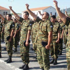 Εντολή για 1.200 προσλήψεις στο ΣτρατόΞηράς