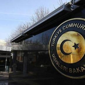 Το τουρκικό ΥΠΕΞ «χαιρετίζει» την πρόταση Ακιντζί για τους υδρογονάνθρακες τηςΚύπρου