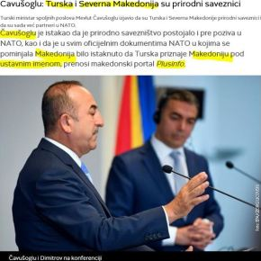 Τσαβούσογλου: Η Τουρκία και η Βόρεια Μακεδονία είναι φυσικοίσύμμαχοι