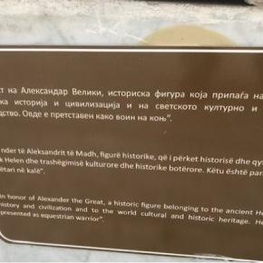 Η κεντρική πλατεία των Σκοπίων κοσμείται με τον Μέγα Αλέξανδρο της αρχαίας ελληνικήςιστορίας