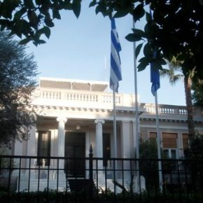 Τα βιογραφικά των μελών του Επιτελείου Εθνικής Ασφάλειας τουΜητσοτάκη