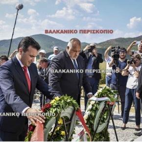 Ο Μπορίσοφ ζήτησε συγνώμη που αποκάλεσε «βορειομακεδόνα» τονΖάεφ