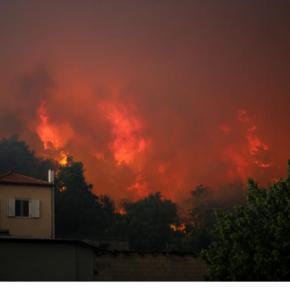 Εύβοια: Το χειρότερο σενάριο από το Meteo για τη μεγάλη φωτιά στηνπεριοχή