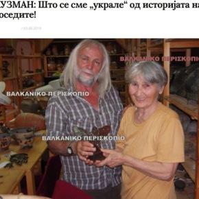 Αρχαιολόγος Σκοπίων: Αυτά έχουμε κλέψει από την ιστορία τωνγειτόνων!