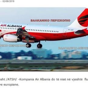 Έντι Ράμα: Η 'Air Albania' στους ευρωπαϊκούς ουρανούς τοΦθινόπωρο