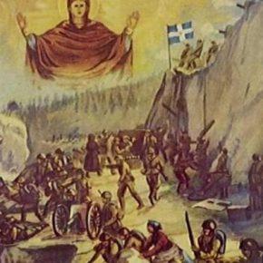 15 ΑΥΓΟΥΣΤΟΥ: Η Παναγία και οι ΔΙΑΧΡΟΝΙΚΟΙ αγώνες τουΕλληνισμού…