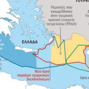 """Επειδή πάμε για συν-εκμετάλλευση με την Τουρκία… """"ξεσκονίστε"""" τις προϋποθέσεις του1976"""