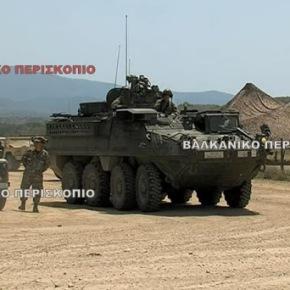 Τα Σκόπια θα προμηθευτούν οχήματα μάχης από τιςΗΠΑ